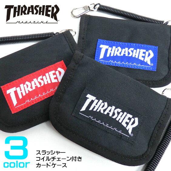 THRASHER カードケース コイルチェーン付き パスケース スラッシャー 定期入れ ブランドタグ thrasher magine 小物 ストリート系 メンズ 小銭入れ レディース 財布 通勤 通学 商品番号 THRASHER-THRSG119