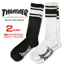 THRASHER 靴下 スラッシャー マグロゴ ハイソックス ライン thrasher magine ロングソックス ラインデザイン スケーターブランド SKATE HIGH SOCKS メンズフリーサイズ 商品番号 THRASHER-1033