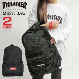 THRASHER リュック メッシュ リュックサック スラッシャー デイパック スラッシャーマガジン メッシュバッグ ブランドタグ thrasher magine バッグ スケーターブランド メンズ カバン レディース 鞄 THRASHER-THRMS5900