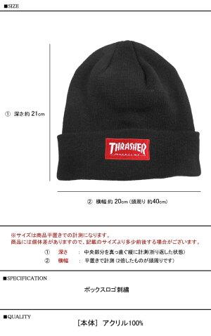 THRASHERニット帽スラッシャーニットキャップサイズ表