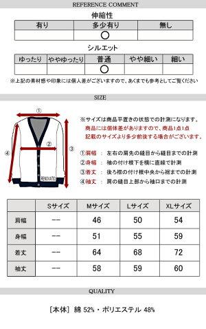 THRASHERトレーナースラッシャースウェットサイズ表