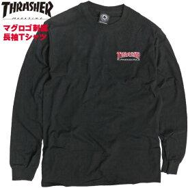 THRASHER Tシャツ マグロゴ 刺繍 長袖Tシャツ メンズ ロンT スラッシャー ロゴ刺繍 thrashermagazine クルーネック リブ袖 スケーターファッション スラッシャーマガジン THRASHER-117
