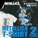 METALLICA Tシャツ メタリカ Tシャツ ★ メタル Tシャツ メンズ 半袖Tシャツ ガイコツイラストのプリントデザインがインパクト抜群のバンドTシャツ メタリカTシャツ ロックな雰囲気がカッ
