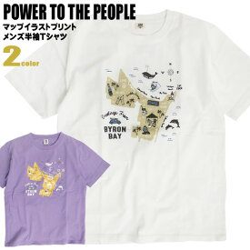 POWER TO THE PEOPLE Tシャツ イラスト 半袖Tシャツ メンズ パワー・トゥ・ザ・ピープル 地図 プリント レトロ マップ 手描きイラスト 半袖 クルーネック トップス カジュアル TSS-363