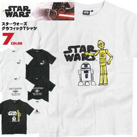 STARWARS Tシャツ イラスト 半袖Tシャツ メンズ スターウォーズ キャラクター プリント クルーネック トップス 綿素材 カジュアル メンズファッション TSS-372