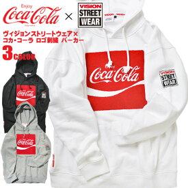 コカ・コーラ パーカー VISION プルオーバーパーカー Coca-Cola コラボ スウェット メンズ ビジョンストリートウェア 刺繍 ボックスロゴ コカ・コーラコラボ スエット トップス vision street wear ブラック ホワイト グレー 全3色 商品番号 VISION-118