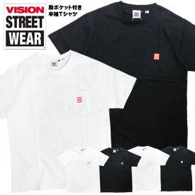 VISION Tシャツ 半袖 ヴィジョン Tシャツ 胸ポケット付き ヴィジョンストリートウェア USAコットン Tシャツ 綿100% ビジョン 半袖Tシャツ ストリート ファッション スケーター コーデ 半袖トップス ポケットTシャツ VISION-198