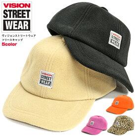 VISION キャップ ヴィジョンストリートウェア フリースキャップ ピスネーム VISION STREET WEAR ブランドタグ フリース 帽子 秋冬 ストリート カジュアル 無地 ワンポイント ファッション小物 ユニセックス VISION-337