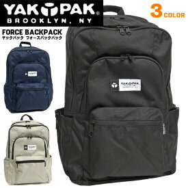 YAKPAK フォースバックパック ヤックパック FORCE BACKPACK 4段ファスナー バックパック 大容量 リュックサック 通勤 通学 旅行 撥水加工 バッグ PC収納ポケット デイパック 男女兼用 YAKPAK-8125321