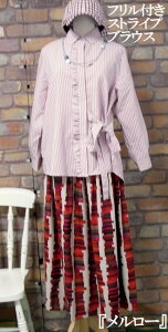 『merlot』〜前立てにフリル〜ストライプ長袖前開きブラウスシャツ(薄紅色)(春・秋) レディース 女性 トップス ブラウス シャツ 前開き 長袖 ストライブ ピンク リボンひも【merlot(メルロー