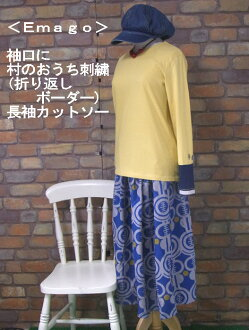 ☆Cuffs house embroidery ☆ long sleeves cut-and-sew T-shirt (yellow)