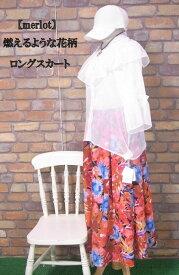 『merlot』燃えるような花柄ロングスカート(レッド)(春・秋) レディース 女性 ボトムス スカート ロング 10分丈 赤 【merlot(メルロー)】 メルロー