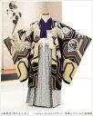 七五三 男の子 着物 レンタル d5187「Japan style」ブランド 黒紫×クリームに飛翔鷹【5歳男の子/男児】〔七五三セッ…