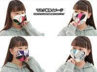【色柄はおまかせ】洗える着物で作った手作り布マスク「5枚セット」和柄おしゃれマスクmask医療用ガーゼ送料無料抗ウィルスおしぼりプレゼント【在庫限り】