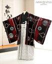 10歳 着物レンタル 男の子 d1020 ジュニア羽織袴レンタル「ジャパンスタイル」ブランド 黒×赤 フルセット 子供着物 …