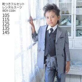 1d4a61088e70c  レンタル  男の子 おとこのこ 男子 こども フォーマル服  子供スーツ