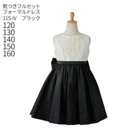 b97d2f628815d 楽天市場 ドレス(対象(性別/子供)女の子(キッズ))(キッズ ...