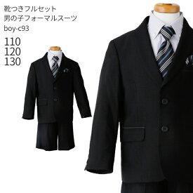 90e8e19d7f62d  レンタル  男の子 スーツ フォーマル  子供スーツレンタル  靴セット