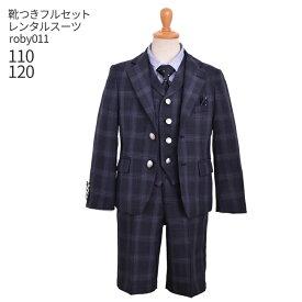 c2557bb452581 レンタル  レンタル  男の子 スーツ フォーマル  子供スーツレンタル  靴セット 男児ベストスーツ 紺チェック roby011 半ズボン ベスト  ジャケット おとこの ...
