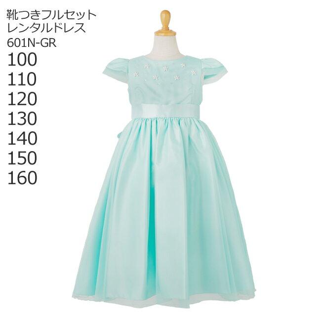 楽天市場】キッズドレス グリーンの通販