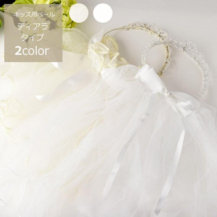 4b5e5b2915f2a 楽天市場  レンタル  ドレスと同時レンタルで送料お得に  子ども ...