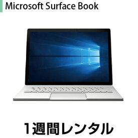 タブレットPCレンタルMicrosoft Surface Book レンタル (1週間レンタル)※オフィスソフトは付属しておりません
