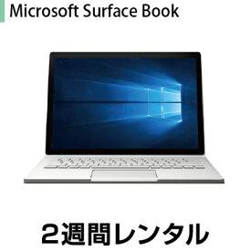 タブレットPCレンタルMicrosoft Surface Book レンタル (2週間レンタル)※オフィスソフトは付属しておりません
