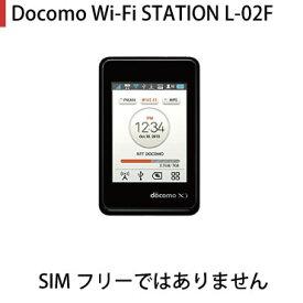 【3ヶ月保証・中古データ通信カード】NTT DOCOMO ポケット Wi-Fi STATION L-02F モバイルWi-Fiルーター ※この商品はSIMフリーではありません。