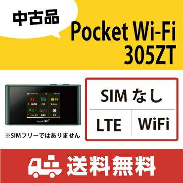 【送料無料・3ヶ月保証・中古データ通信カード】 ポケットWi-Fi LTE 4G 305ZT モバイルWi-Fiルーター ※この商品はSIMフリーではありません