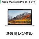 マックレンタルMacbookPro 15インチ(10.6→10.13 High Sierra OSバージョンアップモデル) (2週間レンタル) ※購入時は…