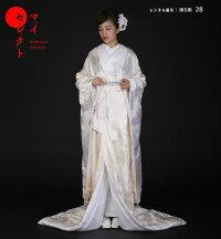 白無垢レンタル/msm_28/中95