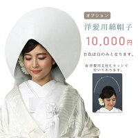 白無垢レンタル/msm_22/中60