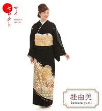 【結婚式・貸衣装・女性和服】留袖レンタル