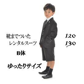 257e701c8604c 楽天市場 卒業式 スーツ 男の子 大きいサイズ(スーツ・カジュアル ...