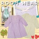 Room20150317 3 1