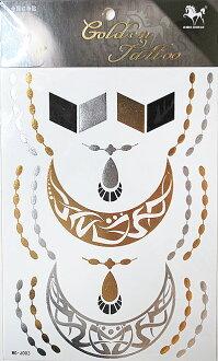 """It is ♪ cute stylish gold & シルバーメタルフラッシュファッションシャイニチェーンメタリックボディーシールパーティーイベントボディーシール TATTOO for """"Golden tattoo seal NO 349"""" Christmas fashion"""