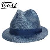Tesiテシシゾール中折れストローハットアイスブルーブルー(青)[帽子メンズレディース春夏hat大きいサイズ小さいサイズ短いつば送料無料イタリア製T1602]