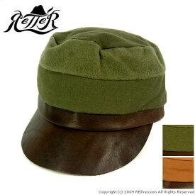 【RETTER/レッター】レザーブリム ステップス ワークキャップ ブラウン オリーブ×ブラウン [帽子/メンズ/大きいサイズ/小さいサイズ/日本製/本革]
