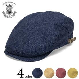 ハンチング 帽子 一年中 メンズ 綿 100% コットン キャンバス ブランド EDHAT エドハット 日本製 ハンチング帽子 ネイビー ベージュ ワインレッド マスタード 大きいサイズ 小さいサイズ 大人 シンプル 無地 紳士 カジュアル 鳥打帽 ハンチングキャップ ギフト 送料無料