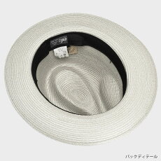 ストローハットメンズレディース春夏帽子ハットブランドEDHATエドハット麻つば広ブレード日本製ブラックワインレッドグレーベージュ無地シンプル大きいサイズ小さいサイズシンプル大人サイズ調節日本製送料無料