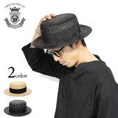 カンカン帽メンズ夏春帽子麦わら帽子ハットストローハットブランドEDHATエドハット麦わらブレードボーターハットベージュナチュラルブラック黒シンプル無地日本製帽子紳士ギフト父の日送料無料