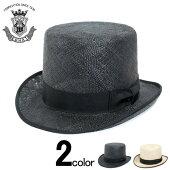EDHATエドハットシルクハット夏メンズフォーマル紳士ブラック黒ベージュ帽子送料無料
