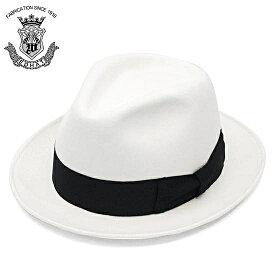 中折れハット 白 メンズ フェルトハット 秋冬 EDOHAT エドハット つば広 中つば ハット 大きいサイズ 小さいサイズ 帽子 紳士 中折れ帽 日本製 送料無料