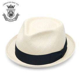 パナマハット メンズ レディース ストローハット 夏 つば 短い ハット 帽子 中折れハット ブランド EDHAT エドハット ショートブリム つば短い パナマ帽 日本製 パナマ 大きいサイズ 小さいサイズ シンプル 無地 紳士 フォーマル 帽子