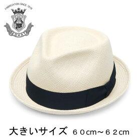 パナマハット メンズ レディース ストローハット 夏 つば 短い ハット 帽子 中折れハット ブランド EDHAT エドハット ショートブリム つば短い パナマ帽 日本製 パナマ サイズ調節 大きいサイズ シンプル 無地 紳士 フォーマル 帽子