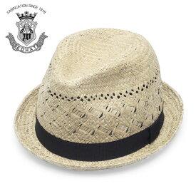 ストローハット メンズ レディース ユニセックス 春 夏ハット 帽子 つば 短い 58cm EDHAT エドハット 中折れハット 日本製 天然草 麦わら帽 シンプル 無地 ナチュラル ベージュ 天然草 送料無料