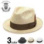 ストローハットメンズレディース夏帽子ハット中折れハットフェドラEDHATエドハット羽ブラック黒ベージュホワイト白無地シンプルティアドロップ高級大きいサイズ小さいサイズ麦わら帽子フォーマルカジュアル送料無料