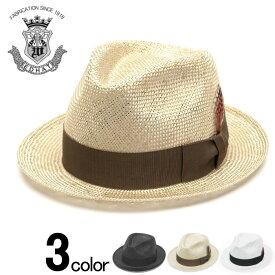 ストローハット メンズ レディース 夏 帽子 ハット 中折れハット フェドラ EDHAT エドハット 羽 ブラック 黒 ベージュ ホワイト 白 無地 シンプル ティアドロップ 高級 大きいサイズ 小さいサイズ 麦わら帽子 フォーマル カジュアル 送料無料