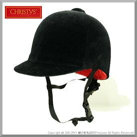 CHRISTY(クリスティー) ヴィンテージ デッドストック 英国製 ベルベット 乗馬用 ヘルメット キャップ ブラック(黒) [メンズ レディース 乗馬用品 馬具用品 ]