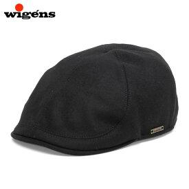ハンチング 帽子 メンズ 秋冬 ウール メルトン ブランド WIGENS ウィゲーンズ 6パネル ハンチング Pub Cap ブラック 黒 シンプル 高級 無地 紳士帽子 大人 大きいサイズ 小さいサイズ ギフト 送料無料